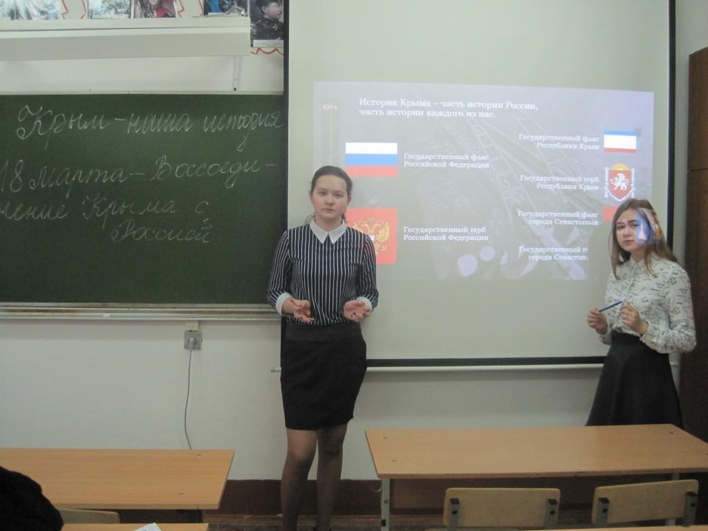 История Крыма-часть истории России