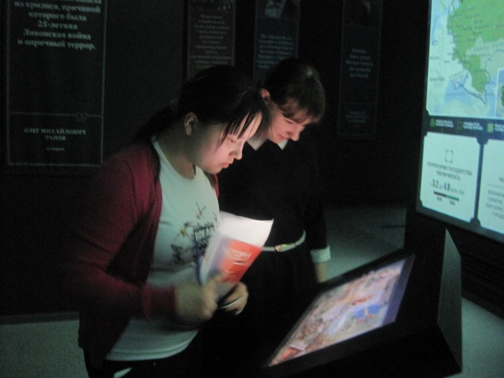 Поход Ермака,работа с исторической картой,продвижение казаков
