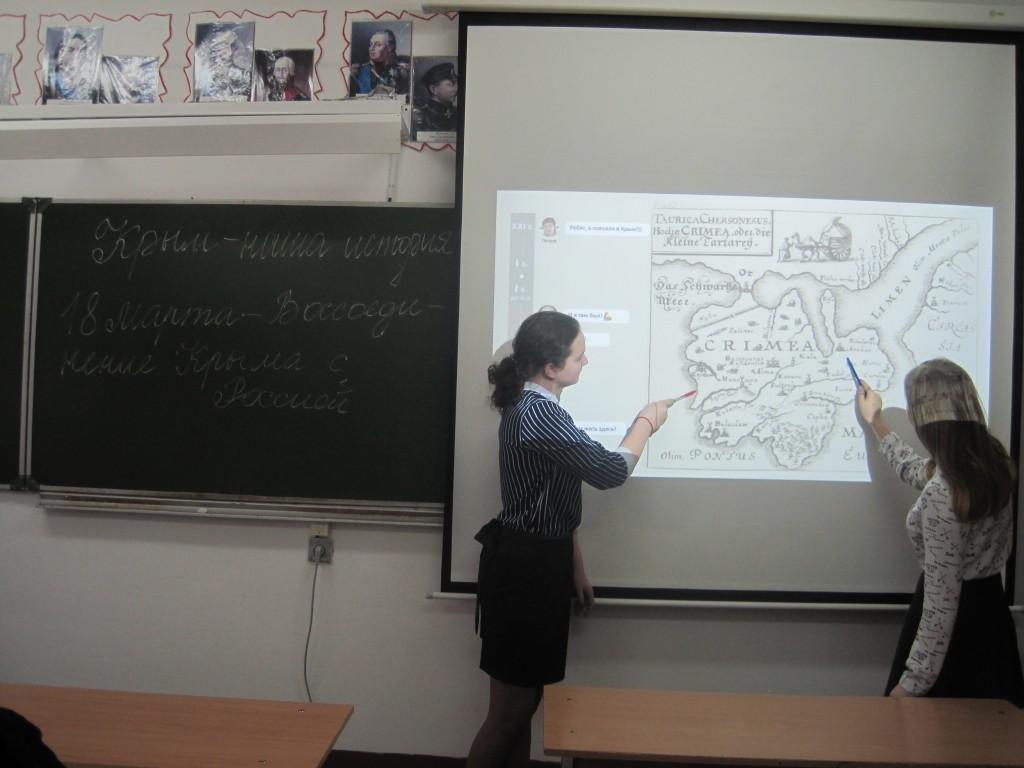 Рассмотрим внимательно карту Крыма