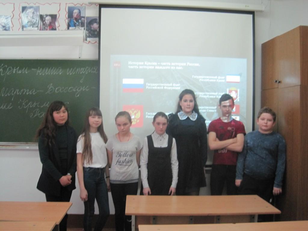 6 класс на едином уроке Крым -наша история.